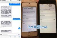 iPhone7质量问题修复解决经验:电啸噪音发热烫手屏幕发黄