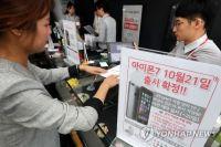 韩版iPhone7预约量上升两倍 移动通讯市场躁动期待发售