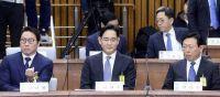 李在镕涉朴槿惠案被禁足 否认三星资助崔顺实之女