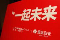 银泰私有化,新零售发展新机遇