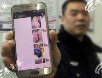 农民工出轨女网友被骗38万