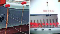 新闻速览:首艘国产航母在大连下水 丹麦官微紧急求助