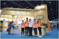 中国加工贸易产品博览会移动智能+展商案例解读