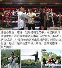 新进展:李连杰支持太极再战 徐晓冬约战 邹市明一龙回应