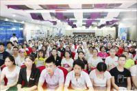 【移动社交电商新势力】广州微跃旗下五月前20名经销商企业