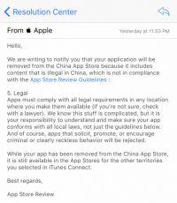 苹果公司下架中国区商店VPN应用