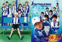 网球王子又翻拍,李娜出演,你期待吗?