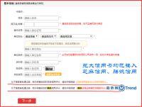 腾讯信用分怎么网申信用卡:通过腾讯信用办理光大信用卡