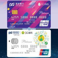 信用卡逾期影响腾讯信用分:腾讯信用申领浦发信用卡须知