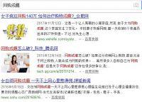 """妻子网购10年花掉40万:警惕""""剁手""""成瘾!"""