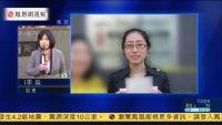 江歌案直播 陈世峰否认故意杀人 刘鑫锁门不开门