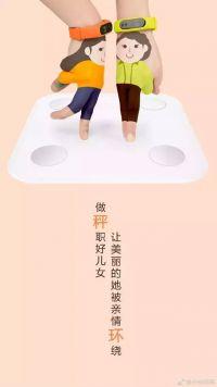 母亲节品牌海报大PK!母亲节:你的名字,我的心事