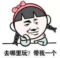 热!陆奇卸任百度总裁 淘宝推短视频APP 微信升级外链管理
