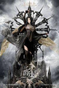 """爵迹2遭辣评:""""这可是华语巨制"""" 郭敬明称很失望"""