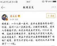 阴阳合同案:范冰冰姐弟被抓?已被限制出境!