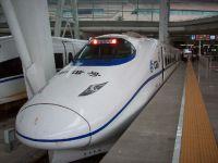 京津高铁——穿越风雨,庆典十周年