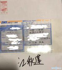 今日热点:江歌妈妈起诉刘鑫 赵丽颖年收入过亿