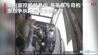 今日热点:重庆公交坠江原因曝光!暴戾之气不可有