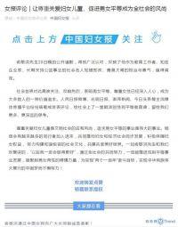 今日热点:妇女报回应俞敏洪 罗永浩回应酷派