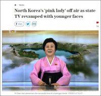 """爱""""咆哮""""的75岁朝鲜""""粉红佳人""""女主播李春姬退休!"""