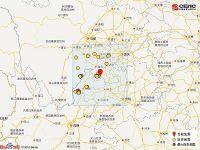 今日热点:四川宜宾5.7级地震