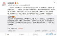 今日热点:当当网谴责李国庆 西南大学试题泄露