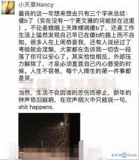 今日热点:顺丰起诉ofo 网曝章泽天朋友圈