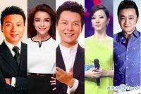 今日热点:央视春晚主持人阵容 网曝林青霞秦汉领证