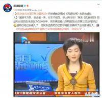 今日热点:吴京真被交警抓过 挪用压岁钱被起诉