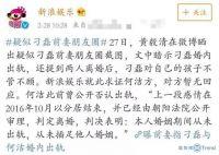 今日热点:刁磊前妻朋友圈 刘德华诉浙江企业