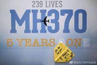 马来西亚考虑恢复对MH370的搜索 破解史上最大航空谜