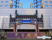 今日热点:刘强东推出翠宫饭店 学生迟到4分钟被处分