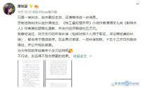 今日热点:楚乔传被判抄袭 罗永浩机场起争执