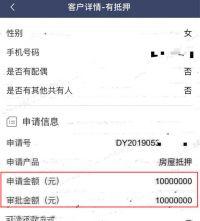 北京房子能用宅保宝贷款吗?各区在线咨询办理|宅保宝北京