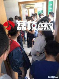 今日热点:7幼童感染肺结核 精神病人乔装逃院