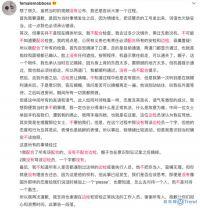 今日热点:曾轶可再发文道歉 南京小学生被砸