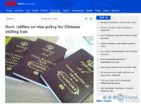 今日热点:公积金调整期到来 伊朗对中国免签
