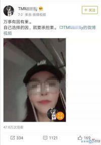 今日热点:北京禁止违法群租 玛莎拉蒂撞宝马