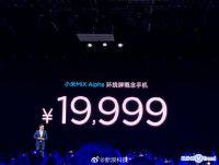 今日热点:小米环绕屏手机 王俊凯方否认诈捐