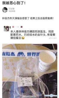 今日热点:林俊杰吊水针被卖 2020版熊猫纪念币即将发行