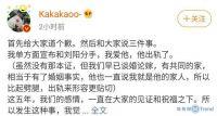 今日热点:网红阿沁刘阳分手刘阳道歉 滴滴顺风车试运营