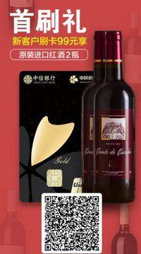 12月最值得申请最好批的信用卡办理入口