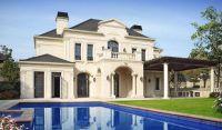 房产抵押指南之如何判定别墅能做哪种抵押