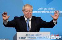 今日热点:约翰逊任英国首相 芭莎慈善捐款名单