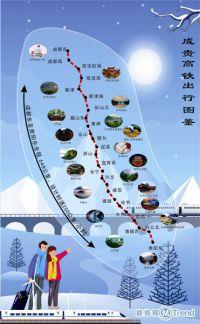 今日热点:成贵高铁正式开通 昆凌谈天王嫂标签