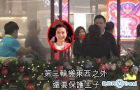 今日热点:刘銮雄太太消费 孙小果被判死刑
