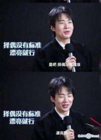 银河娱乐网址:郭麒麟的择偶标准 赵薇学郎朗弹钢琴