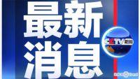 今日热点:武汉离汉通道关闭 武汉制定诊疗方案