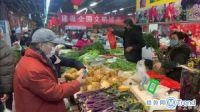 今日热点:武汉回应天价蔬菜 美团订单免费取消