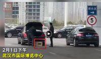 鄂A0260W领口罩和武汉市政府、武汉红十字会的背后